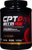 【新品】康比特威能TM分离乳清蛋白固体饮料