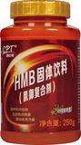 HMB固体饮料(肌御复合剂)